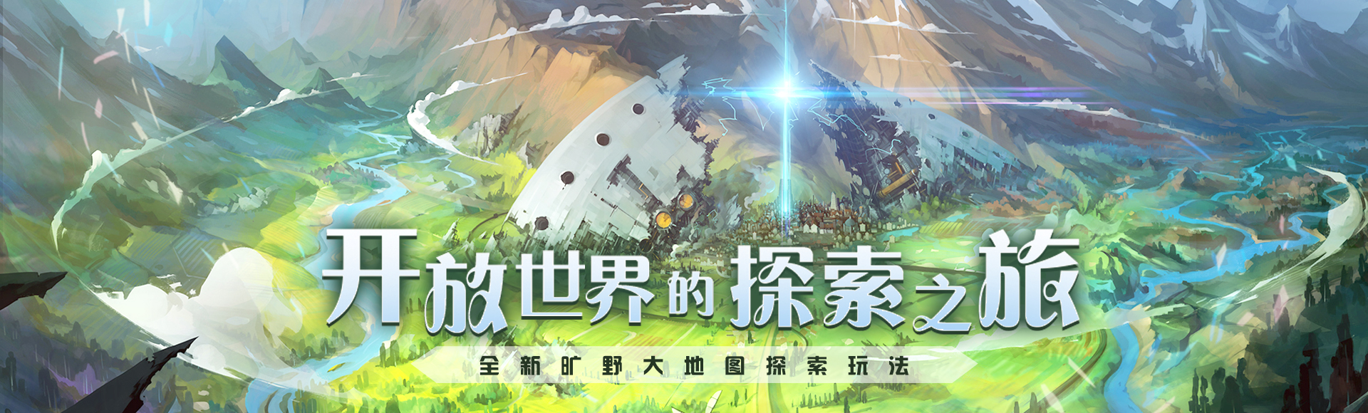 智竹游戏天姬变官方下载