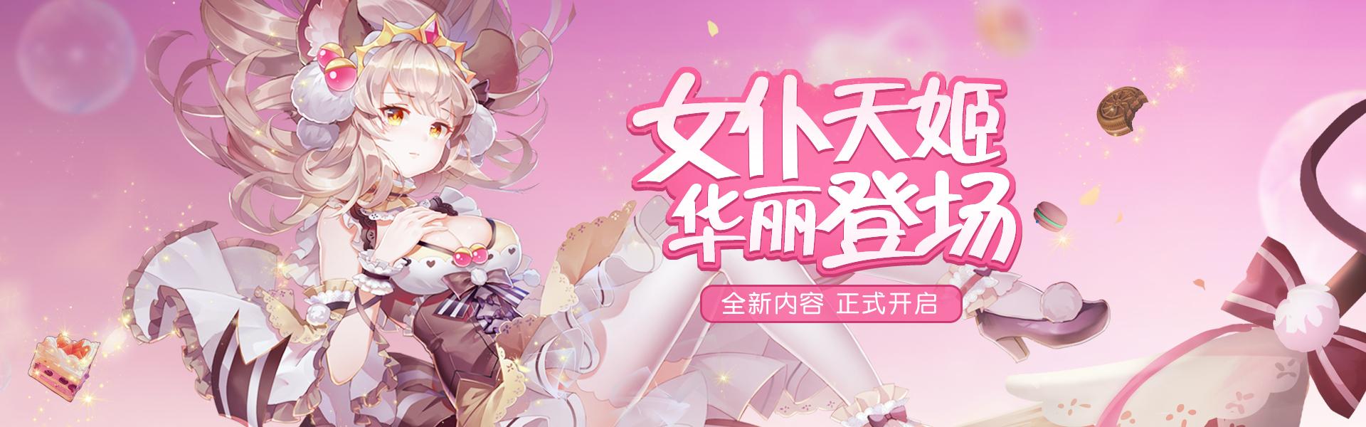智竹妖妖灵手游官方下载